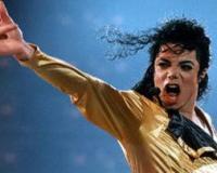 Тело Майкла Джексона эксгумируют из могилы