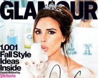В пене и короне на обложке журнала glamour